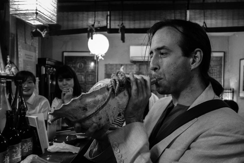 Tokyo, Japan: Vowz Bar